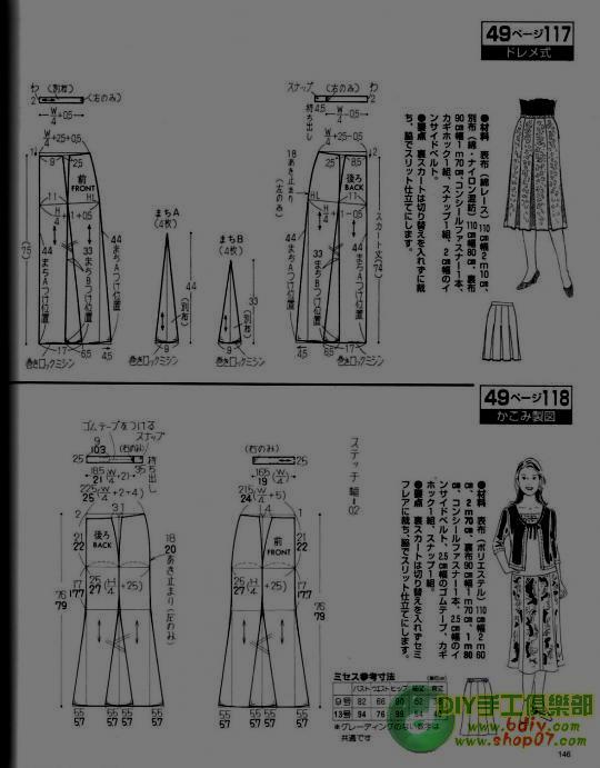 مجلة خياطة صينية.بترونات خياطة لكل العائلة.بترونات خياطة للاطفال وللسيدات 75137445_215_192648_