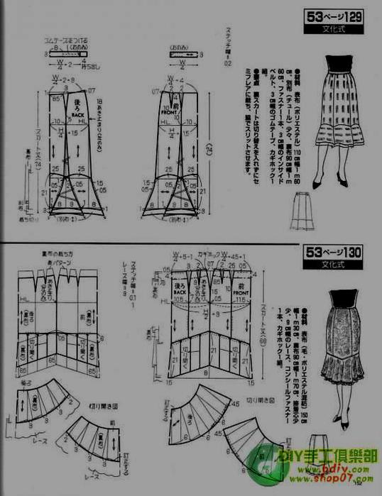 مجلة خياطة صينية.بترونات خياطة لكل العائلة.بترونات خياطة للاطفال وللسيدات 75137447_215_192648_