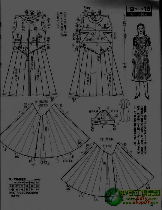 مجلة خياطة صينية.بترونات خياطة لكل العائلة.بترونات خياطة للاطفال وللسيدات 75137449_215_192648_