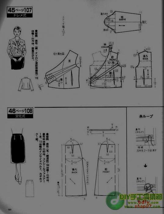 مجلة خياطة صينية.بترونات خياطة لكل العائلة.بترونات خياطة للاطفال وللسيدات 75137453_215_192648_