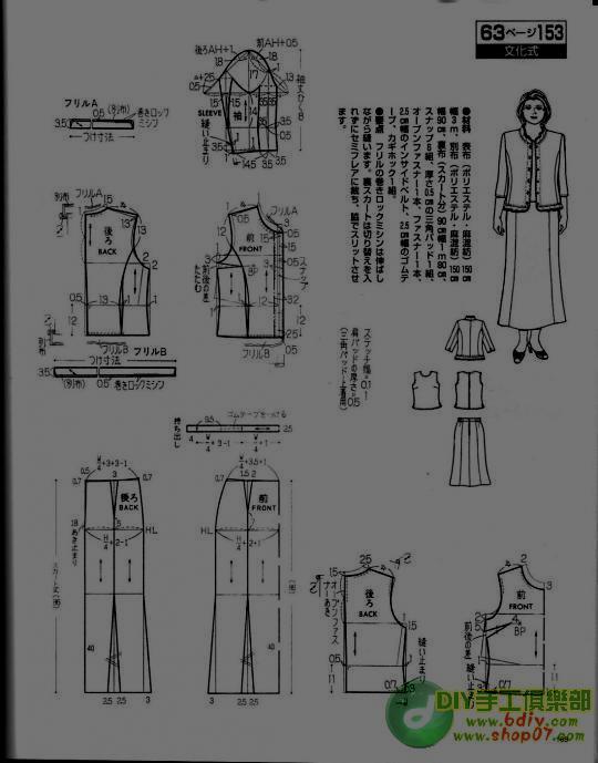 مجلة خياطة صينية.بترونات خياطة لكل العائلة.بترونات خياطة للاطفال وللسيدات 75137455_215_192648_