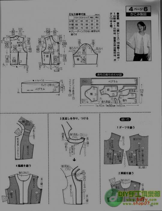 مجلة خياطة صينية.بترونات خياطة لكل العائلة.بترونات خياطة للاطفال وللسيدات 75137457_215_192648_