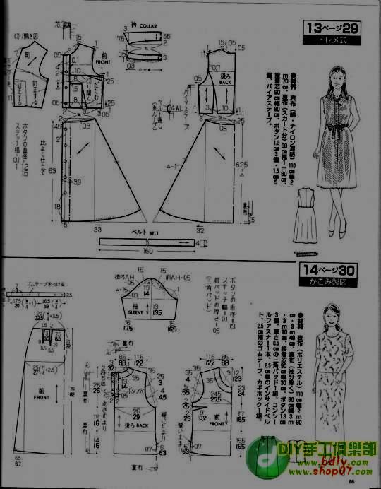 مجلة خياطة صينية.بترونات خياطة لكل العائلة.بترونات خياطة للاطفال وللسيدات 75137459_215_192648_