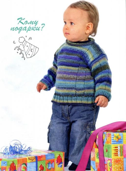 пуловер сине-зеленого цвета/3449243_37_1_ (514x700, 242Kb)