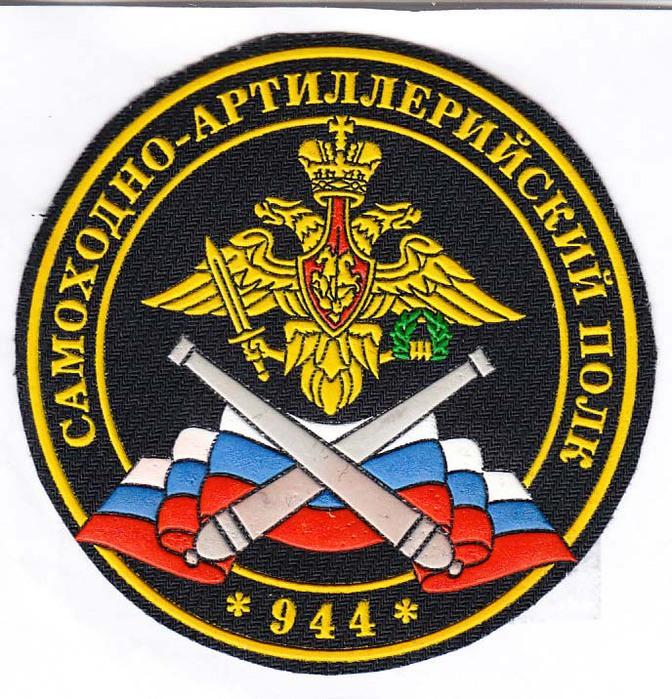 Сформирован в феврале-марте 1943 г в урво, как 1540-й тяжелый самоходно-артиллерийский полк