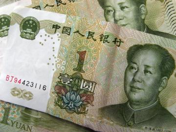 Станет ли китайский юань (360x270, 207Kb)