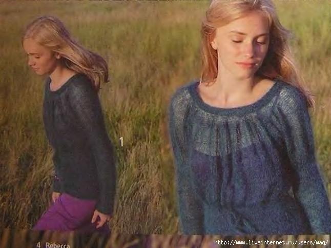 Мохеровый ажурный пуловер с доставкой