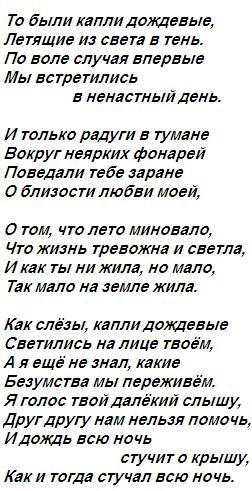 Тарковски1 (252x491, 45Kb)