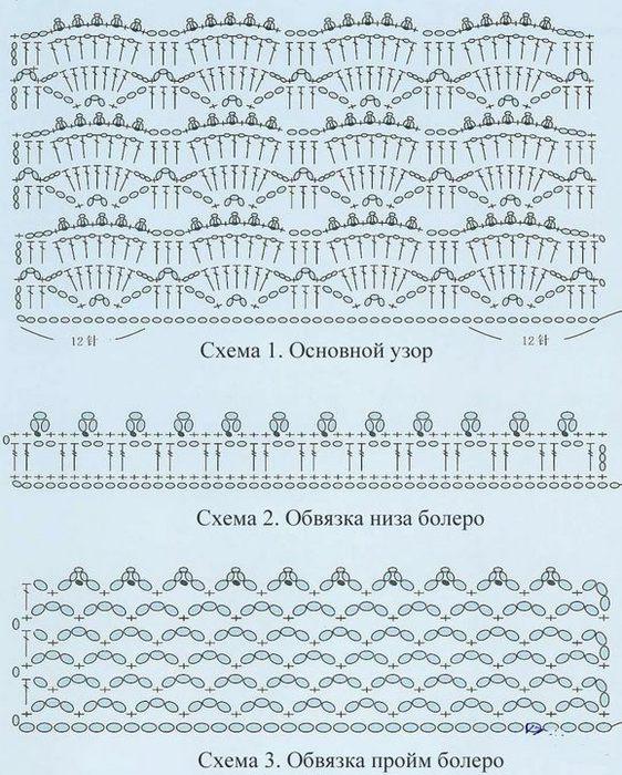 qa450 (562x700, 119Kb)