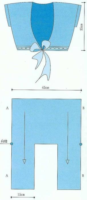 qa451 (305x700, 47Kb)