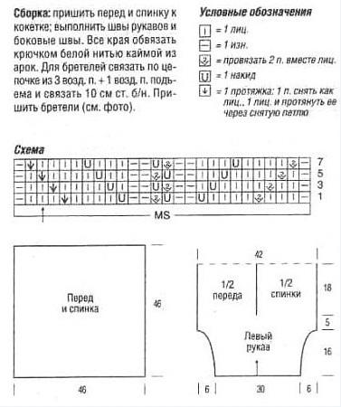 tun2 (377x450, 59Kb)