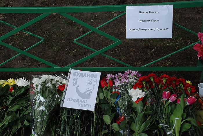 Цветы на месте убийства полковника Юрия Буданова dsc_0028 (700x470, 195Kb)