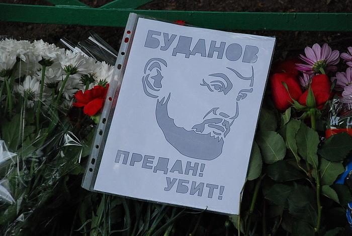 Цветы на месте убийства полковника Юрия Буданова dsc_0030 (700x470, 143Kb)