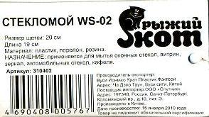 1415502_img003 (294x165, 17Kb)