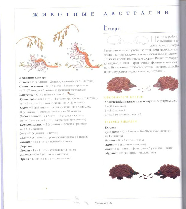 rokoko_40 (620x700, 91Kb)