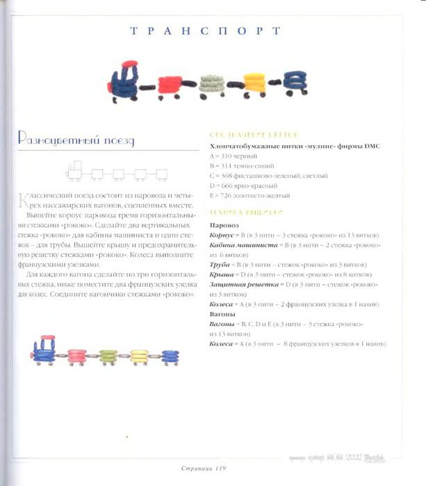rokoko_117 (613x700, 69Kb)