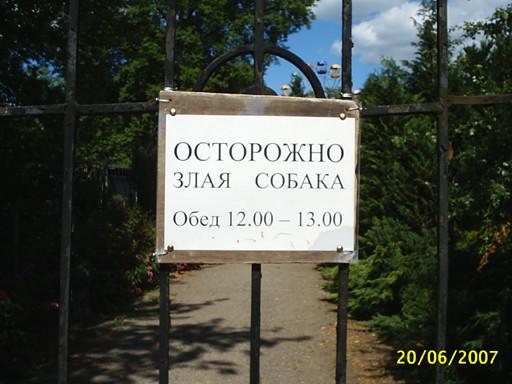 PIC_0058 (512x384, 70Kb)