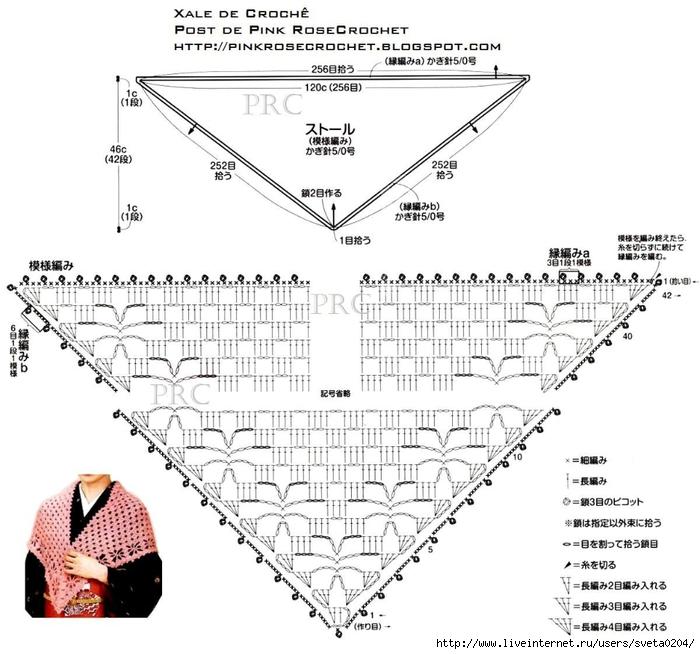 Xale de Croche_Shawl GR _PRoseCrochet (700x654, 241Kb)