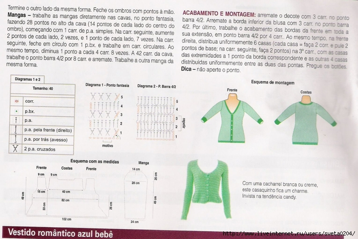 Casaco verde receita 2 (700x467, 258Kb)