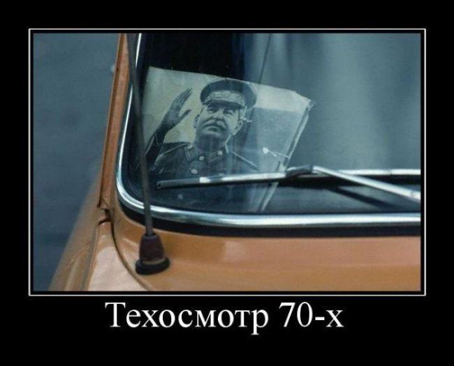 http://img1.liveinternet.ru/images/attach/c/3/75/198/75198897_large_1282370103_demotivators_01.jpg