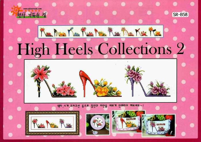 unique gift ideas: high heels collection
