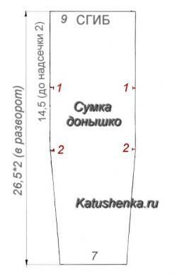 Скачать выкройку сумки бесплатно с выкройка.ру: vykrojka-sumki.