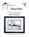Превью Execu Cats (547x700, 70Kb)
