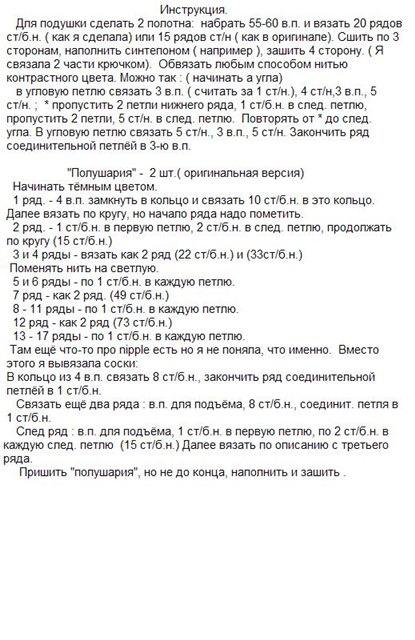 тти (2) (415x640, 75Kb)