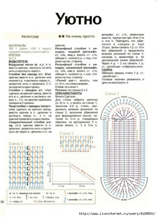 17a (507x700, 215Kb)