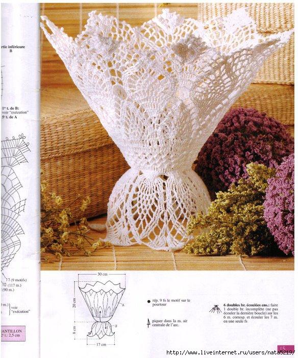 ваза крючок схема - Самое