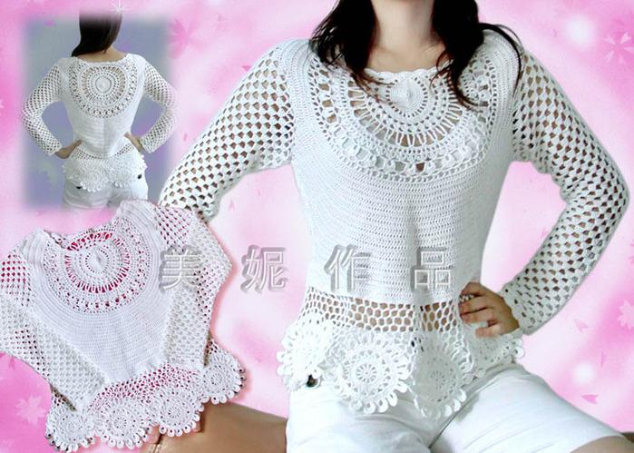 кавказское свадебное платье