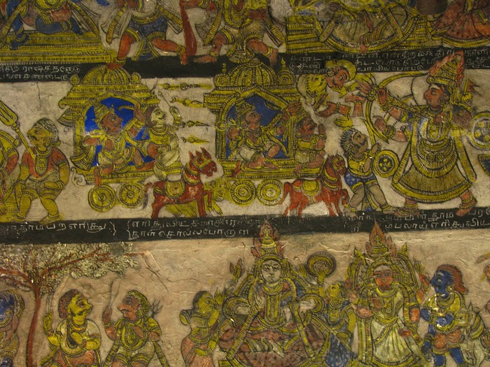Танджавур - Брихандишвара Мандир (Brihadishwara Mandir) 78429