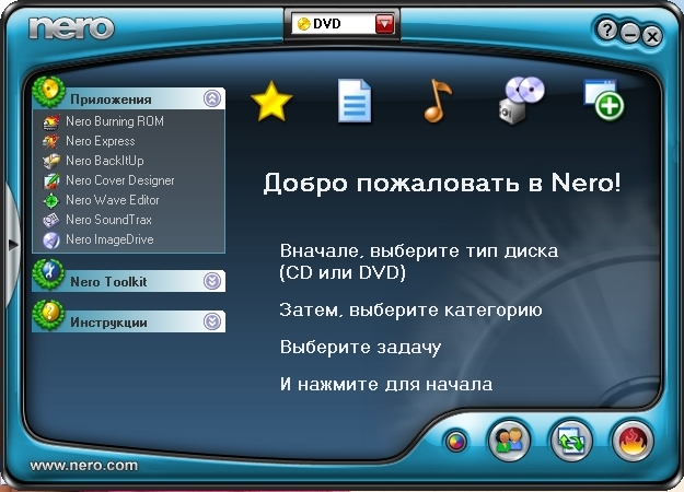Nero 8 Free Download