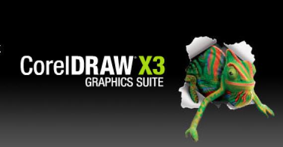CorelDRAW Graphics Suite X3: новая версия пакета программ от Corel , картин