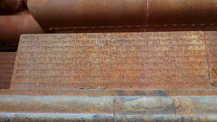 Танджавур - Брихандишвара Мандир (Brihadishwara Mandir) 89999