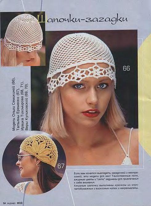 как вязать розу инструкция вязание крючком. http://shapki-deti.blogspot.com описания и схемы вязаных шапочек для...