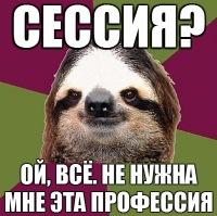 1779338_a_26437059 (200x199, 21Kb)