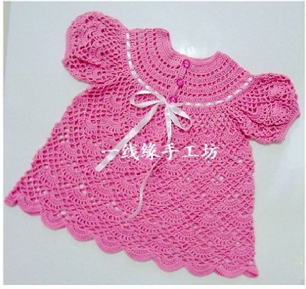 baby sweater: crochet pattern