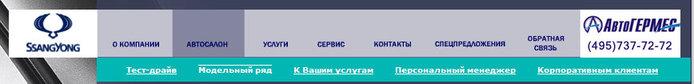 1207817_Bezimyannii_skan_iong_jpg_12345 (700x84, 20Kb)