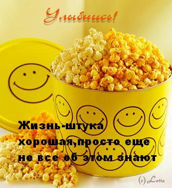 2627134_Ylibnis (345x378, 43Kb)