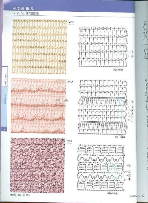 Knitting Pattrens Book 250 004 (508x700, 149Kb)