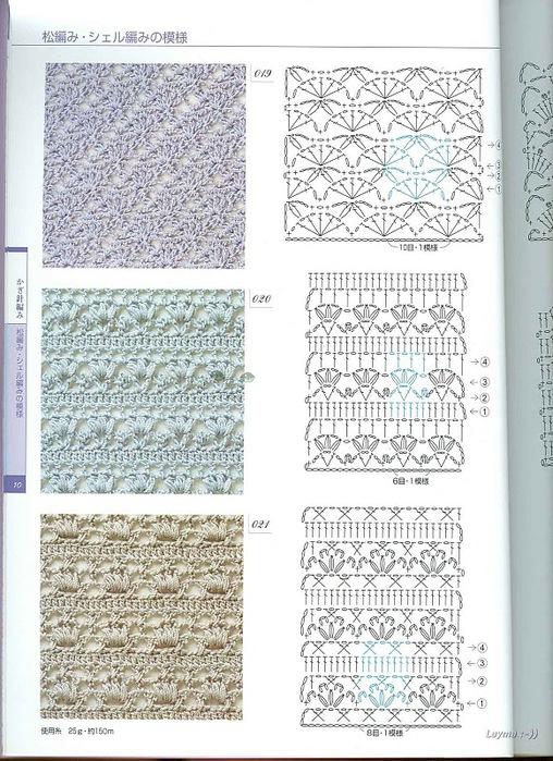Knitting Pattrens Book 250 010 (508x700, 159Kb)