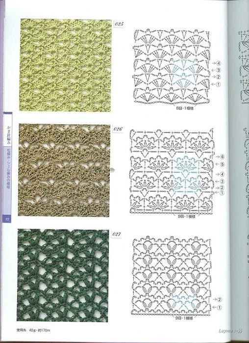 Knitting Pattrens Book 250 012 (508x700, 155Kb)