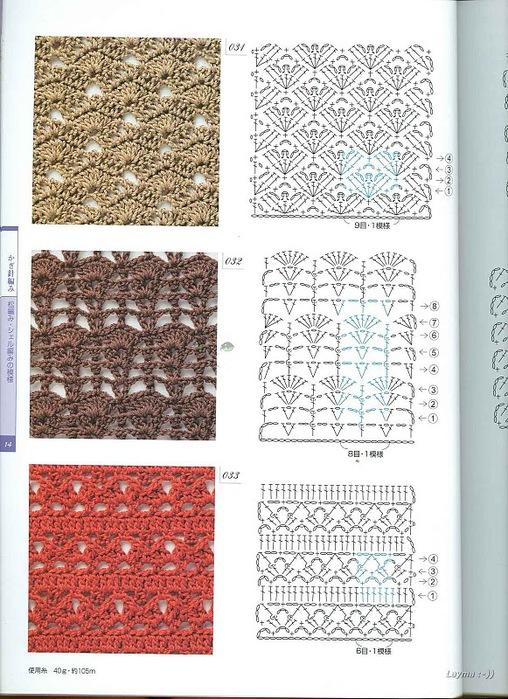 Knitting Pattrens Book 250 014 (508x700, 162Kb)