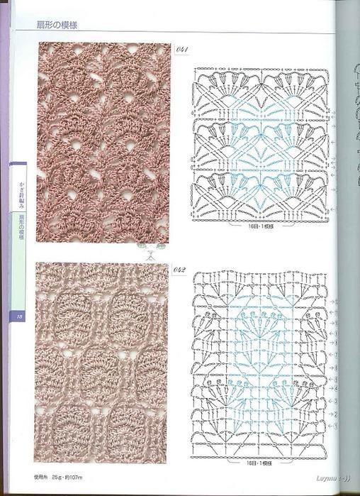 Knitting Pattrens Book 250 018 (508x700, 148Kb)