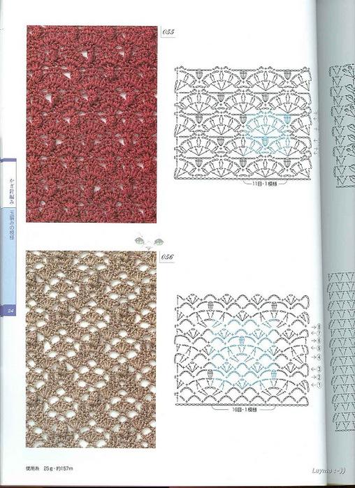 Knitting Pattrens Book 250 024 (508x700, 147Kb)