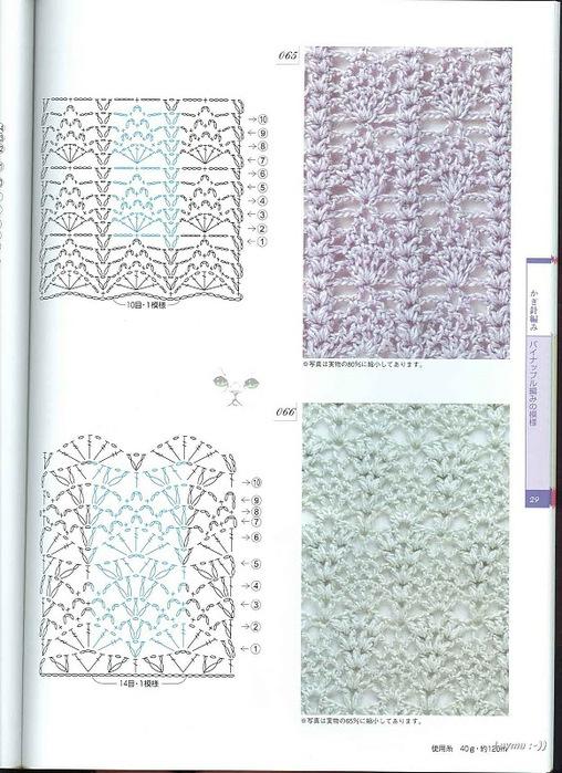 Knitting Pattrens Book 250 029 (508x700, 134Kb)