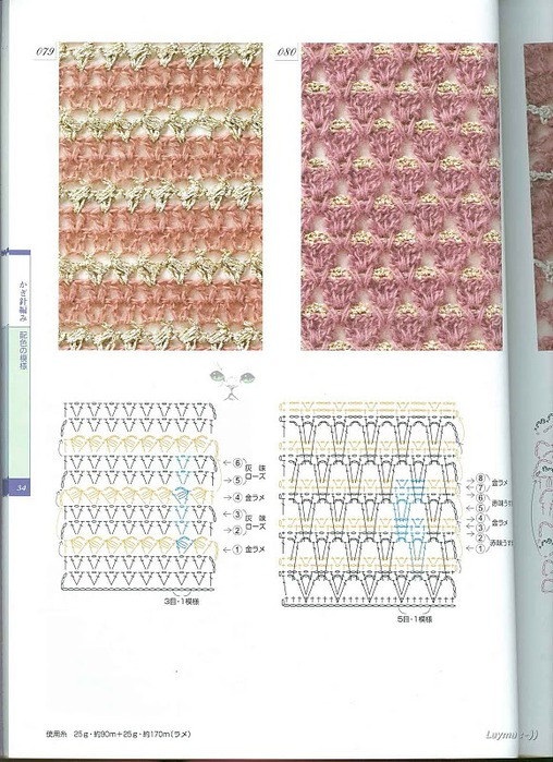 Knitting Pattrens Book 250 034 (508x700, 128Kb)