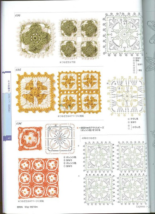 Knitting Pattrens Book 250 040 (508x700, 140Kb)