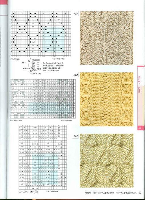 Knitting Pattrens Book 250 053 (508x700, 152Kb)